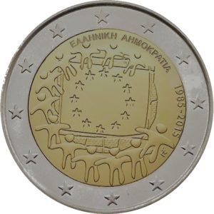 2 euro hederkingsmunt europese vlag griekenland