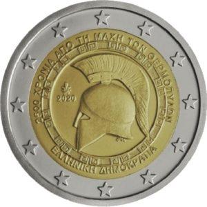 2 euro herdenkingsmunt Thermopylae Griekenland